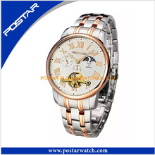 The Latest Men′s Watch Sport Fashion Automatic Watch