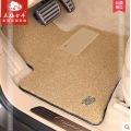 Автомобиль ковер плоскостопие ПП волокна ковра в рулоне
