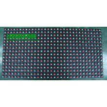 P20 LED-Außenanzeigemodul (LS-O-P20)