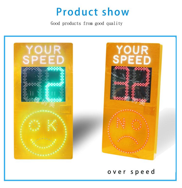 radar-speed-sign_05