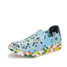 Mei LAN: Handgewebte Schuhe