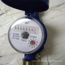 Single-Jet Vane Wheel Dry-Dial Water Meter with Brass Boday