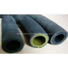 Обычный износостойкий пескоструйный резиновый шланг