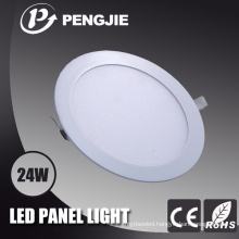 Modern White Frame Housing 60cmx60cm LED Panel Light