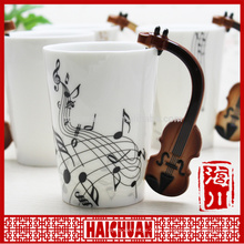music mug with lid and music symbols handle