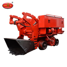 Z-17AW Electric Rock Loader Mucking Machine
