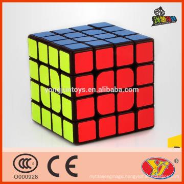 2016 popular yangcong cong's design 4x4 meiyu professional 4 layers cube