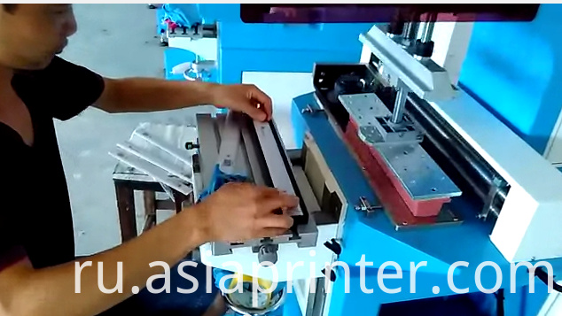 one color Transverse Flow keyboard Pad Printer