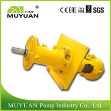 Vertical Coal Washing Sump Pump