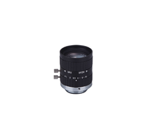 "12mm 2/3"" C mount machine vision lens"