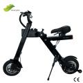 Оптовые мини складной самокат Электрический велосипед 250W