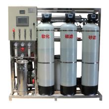 500lph (0.5 T / Hr) sistema del RO en sistema de la purificación del agua