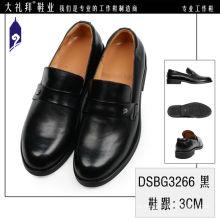 Atacado elegante china preço barato homens sapatos de vestido