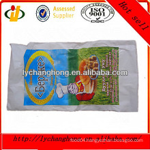 pp woven wheat flour packaging bags factory