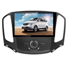 Yessun Andriod Car DVD Player para Wuling Baojun 730 (HD1060)