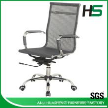 Эргономичное офисное кресло для тяжелых людей