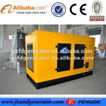 China top factory hot sale silent type 300kw/375kva deutz genset