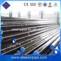 mild steel round pipe price