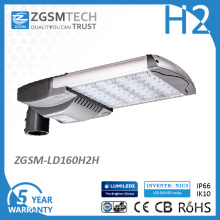 2016 Hot Selling 160W Street Light with UL Dlc Ce SAA Approved