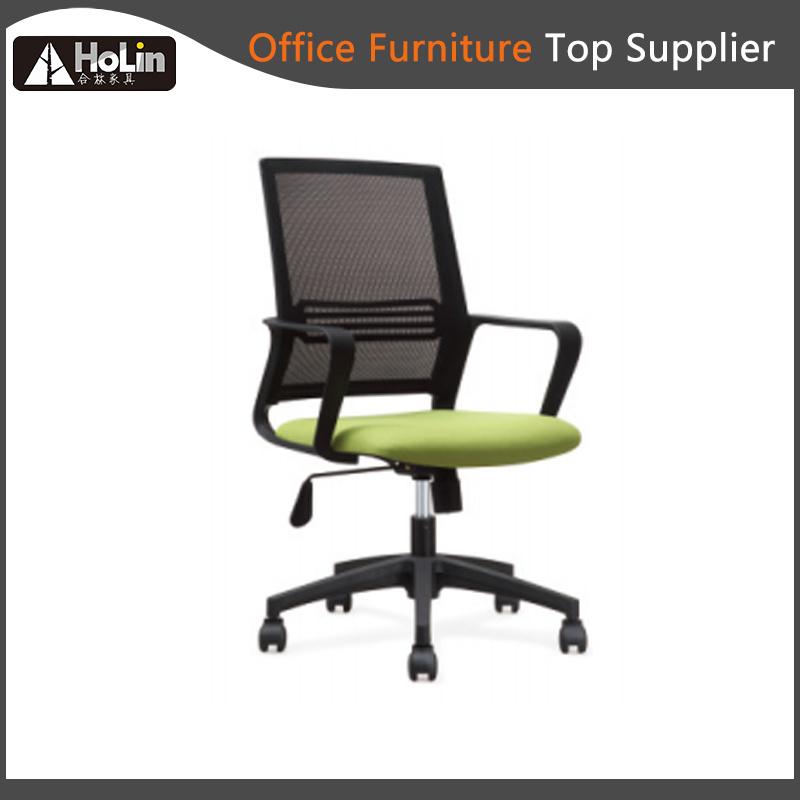 Foshan Furniture Adjustable Ergonomic Computer Office Chair