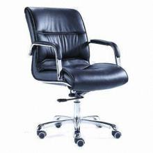 Office Chair with Chrome Metal Base and Armrest, in Elegant Design Style