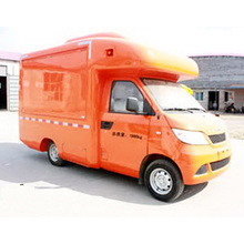 4x2 Changan vending van truck for sale