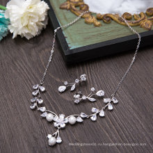 Свадебный Серебряный Кристалл Rhinestone Свадебные Ожерелье Серьги