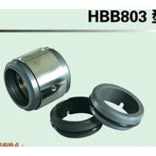 Selo mecânico padrão Burgmann com tipo de balanceamento (HBB803)