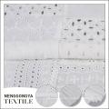 Respetuoso del medio ambiente aceptar tejido de bordado de ojal de algodón blanco personalizado