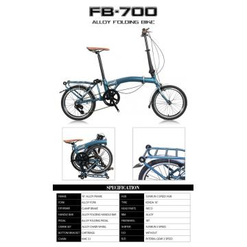 Folding bike Fb bike