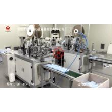 Máquina para fabricar máscaras de orelha interna