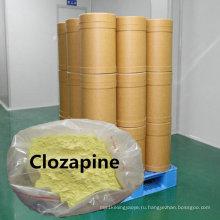 Клозапин порошок CAS 5786-21-0 Антипсихотических фармацевтических Стандарт BP