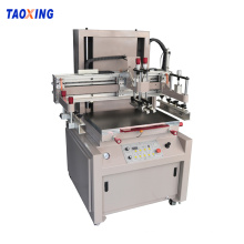 Semi Automatic Taffeta Label Printing Machine