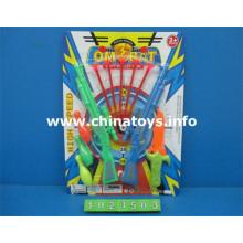 New Plastic Toys Soft Gun (1023503)