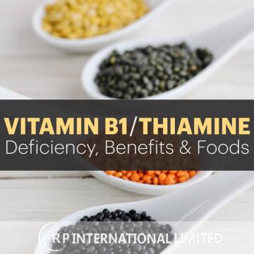 Vitamin B1 Thiamine BP/USP/Food Grade