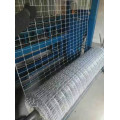/company-info/538268/fix-knotted-fence/deer-fence-netting-for-livestock-53238458.html