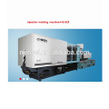 Machine de moulage par injection automatique complète pour produits en plastique