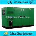250KVA молчание дизельного генератора с сертификатом CE