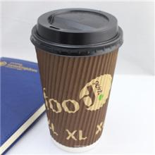 Copos de papel baratos descartáveis do copo de papel do café do copo de papel