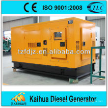 125kva silent type natural gas generator CE approved