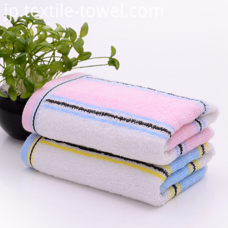 Striped Hand Towels