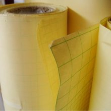 COLD RESISTANT LAMINATION FILM