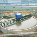 High Efficient Factory Price Dewatering Minería espesante