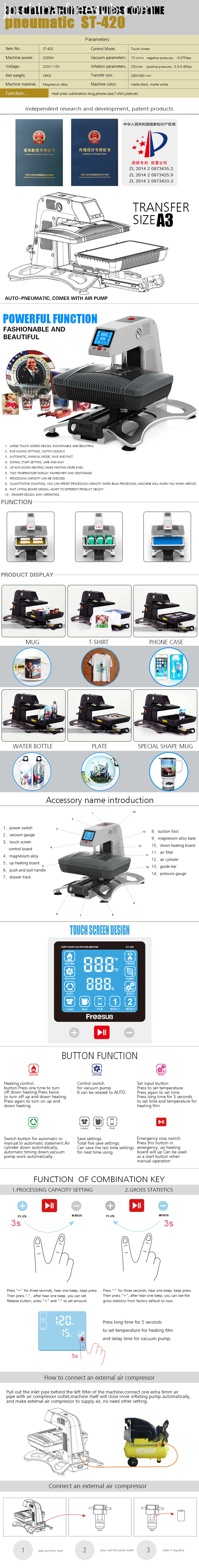 FREESUB Phone case heat transfer machine on sale