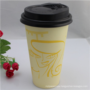 Disposable Paper Cup with Custom Printed Logo