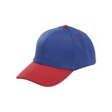 Cheap Promotion Baseball Caps