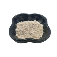 aditivo para piensos bacillus subtilis enzimas en polvo 68038-70-0