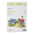 3D Puzzle Kindergarten