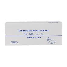 Mascarilla Quirúrgica de 3 Capas Ideal para Médicos