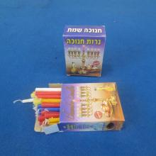 Israel market Box Verpackung 3.8G Color Chankuah Candle